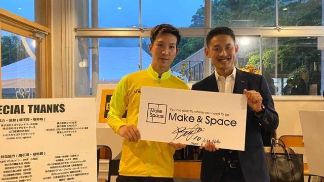 サッカー日本代表小林祐希選手の佐賀キャンプで特別協賛をさせていただきました